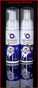 Новый дизайн Remars Juniors